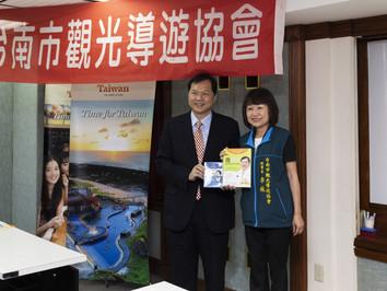 王正坤醫師演講:如何吸引台南醫美觀光