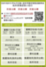 messageImage_1575018238494.jpg