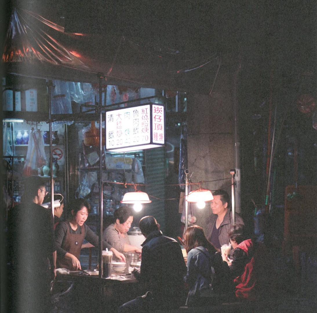 紅燒鰻店面.jpg