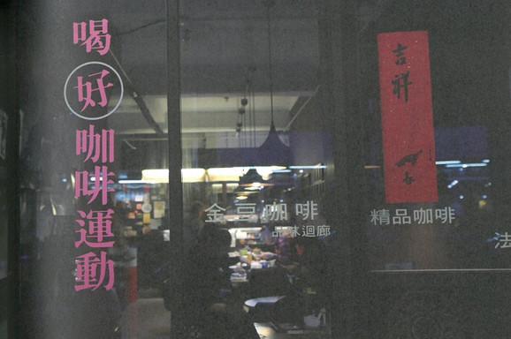 金豆店面.jpg