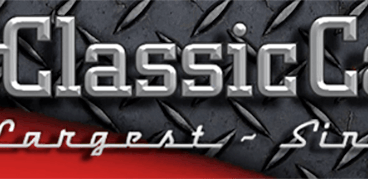 Gateway Classic Cars is a Goodie Bag Sponsor