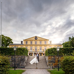 Höstbröllop på Krusenbergs herrgård