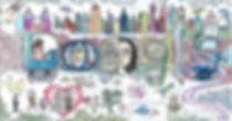 doodle4google2017.jpg