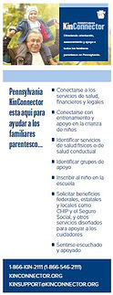 Rackcard-spanish.JPG