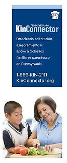 Brochure-spanish.JPG