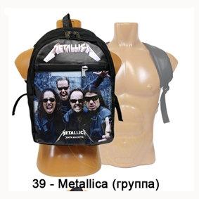 рюкзак = Metallica ( группа )