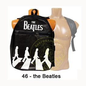 рюкзак = the Beatles