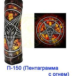 пенал Пентаграмма с огнем