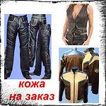Магазин рок атрибутики, панк, рок, метал, альтернативной одежды. обуви, аксессуаров и тату оборудования.