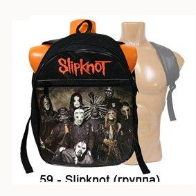 рюкзак = Slipknot ( группа )