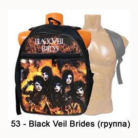 рюкзак = Black Veil Brides ( группа )