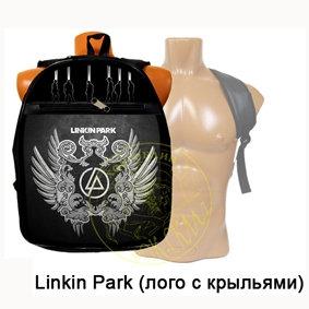 рюкзак = Linkin Park (лого с крыльями )