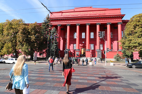 Taras Shevchenko University