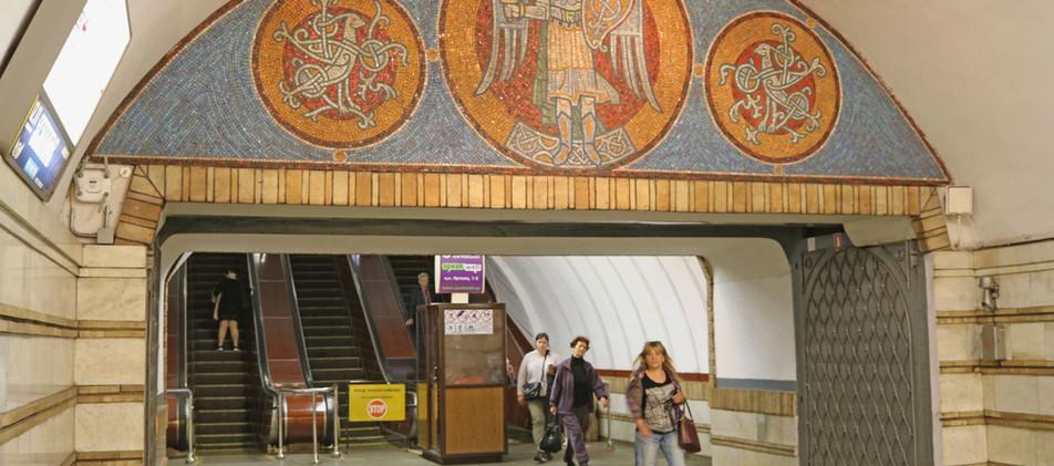 Zoloti Vorota metro Station