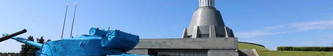 Музей Великої Вітчизняної війни