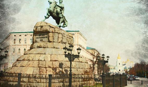 Hetman Bhodan Khmelnitsky monument