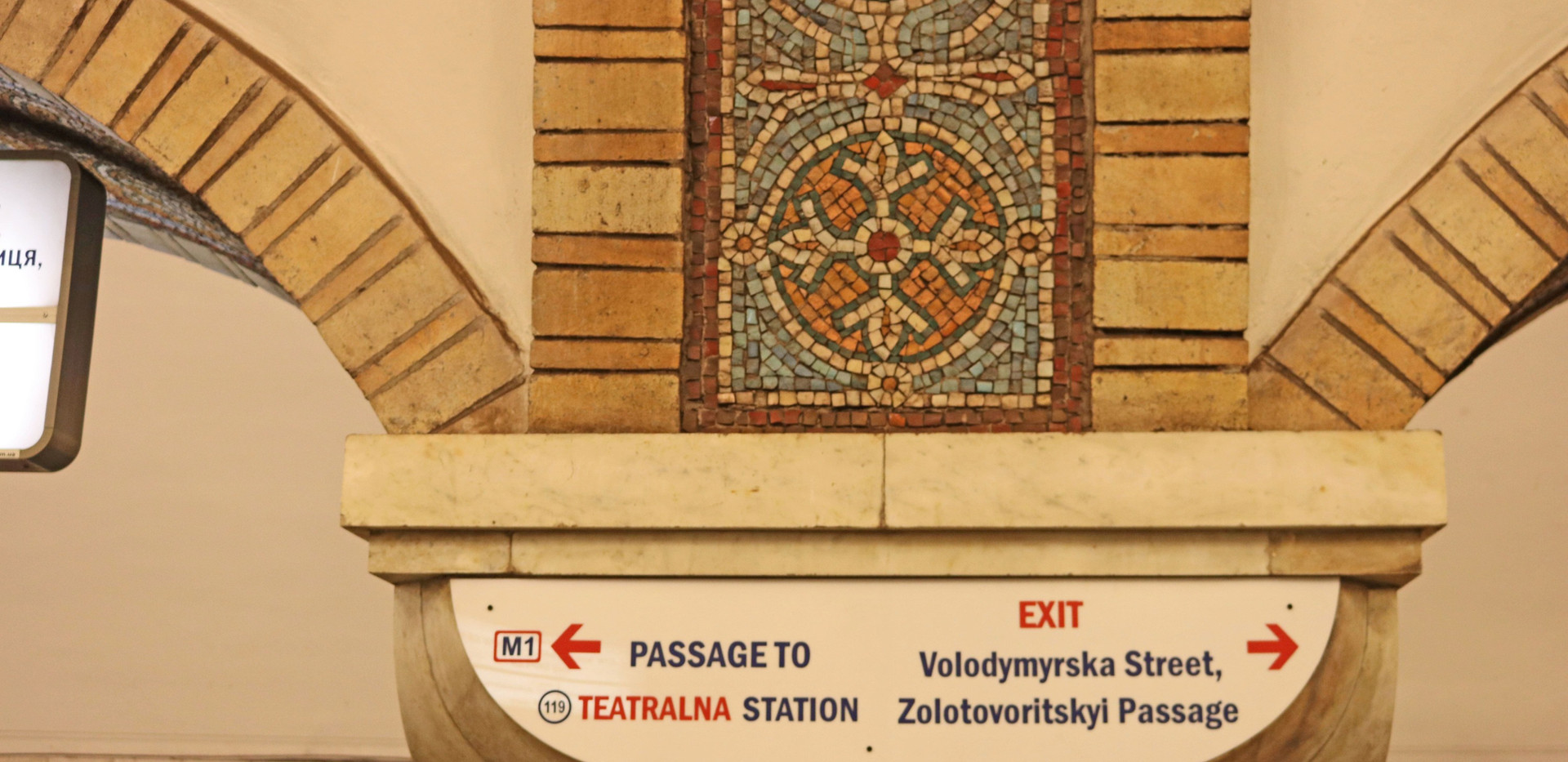 Khrechatyk metro