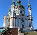 St Andrews Church Kiev