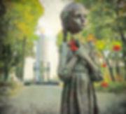 Holodomor Statue Kiev