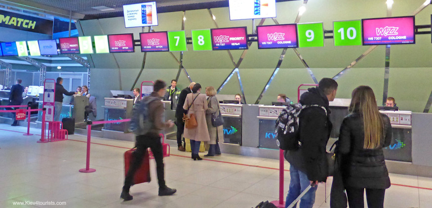 Zhuliany airport Kiev Ukraine