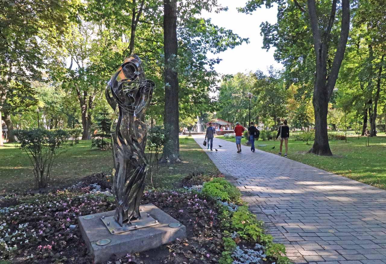 Парк Тараса Шевченка, Київ