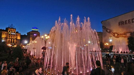 Fountain show in Kiev