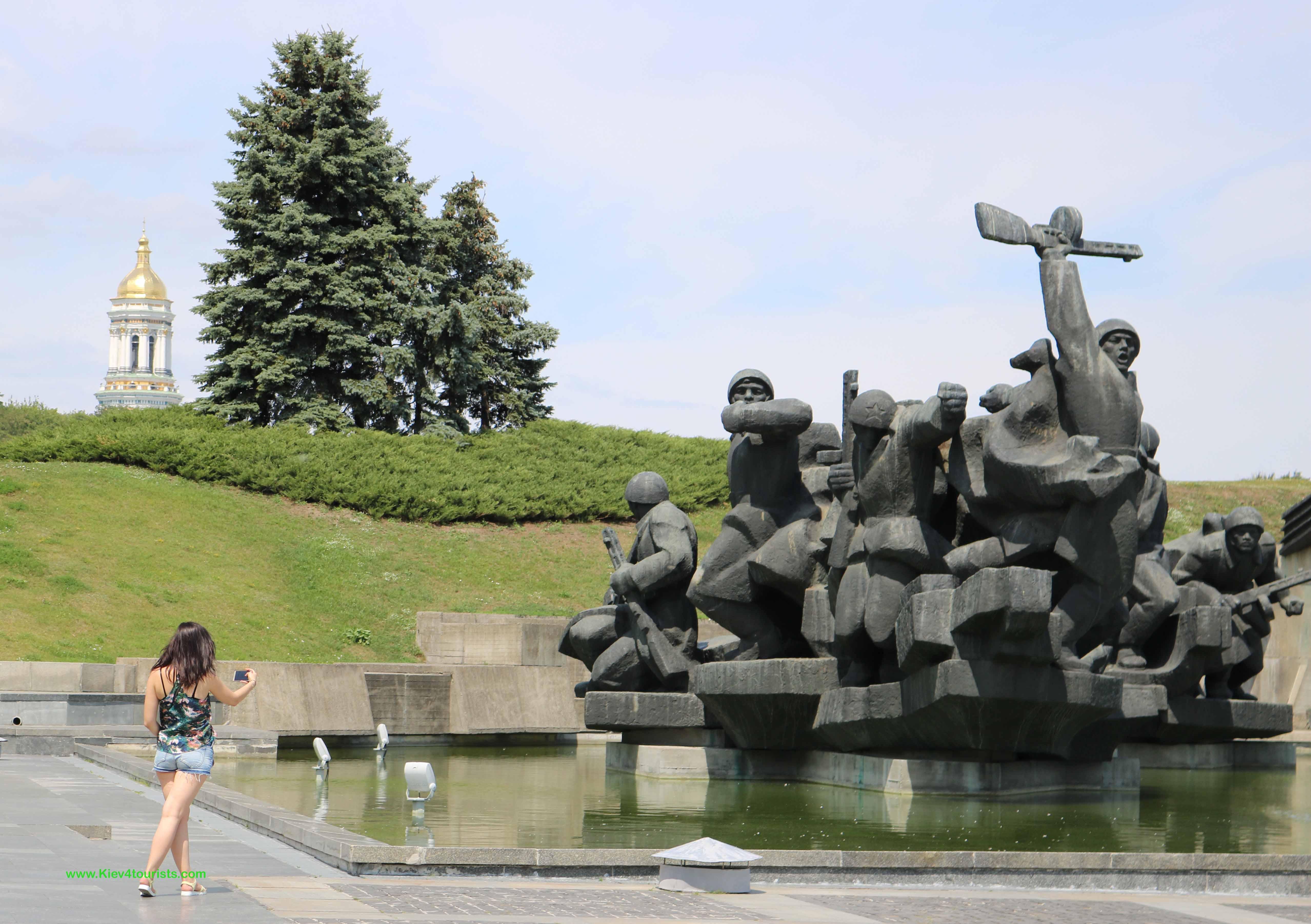 Military Park Kiev