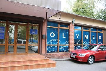 Olymed Clinic