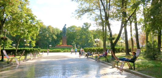 Taras Shevchenko Park