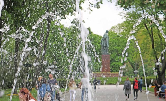 Парк Тараса Шевченка