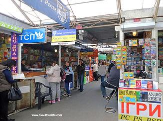 Petrivka Market