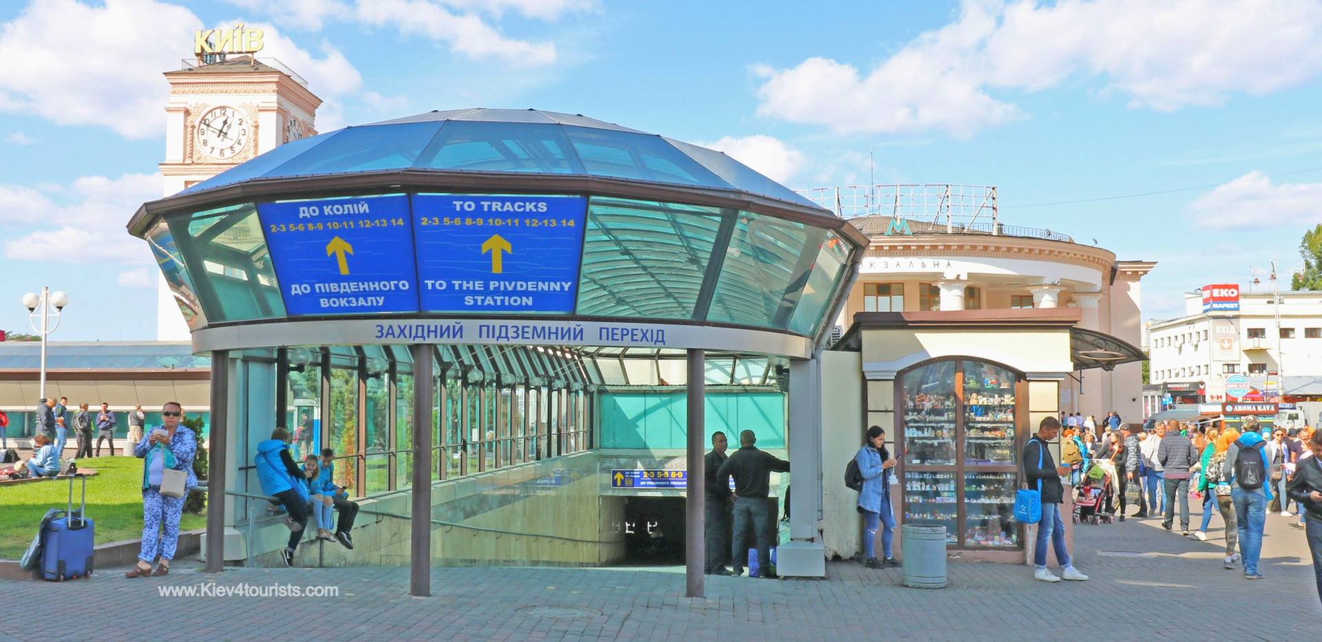 Pivdennyi  Station