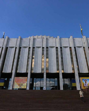 Ukraina National Palace of Arts