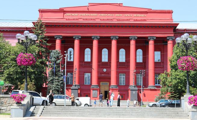 Університет імені Тараса Шевченка