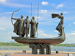 Monument to the Founders of Kiev in Ukraine