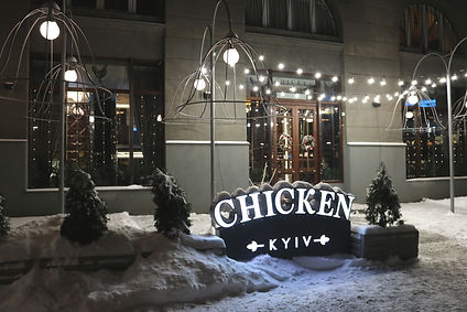 Chicken Kiev restaurant