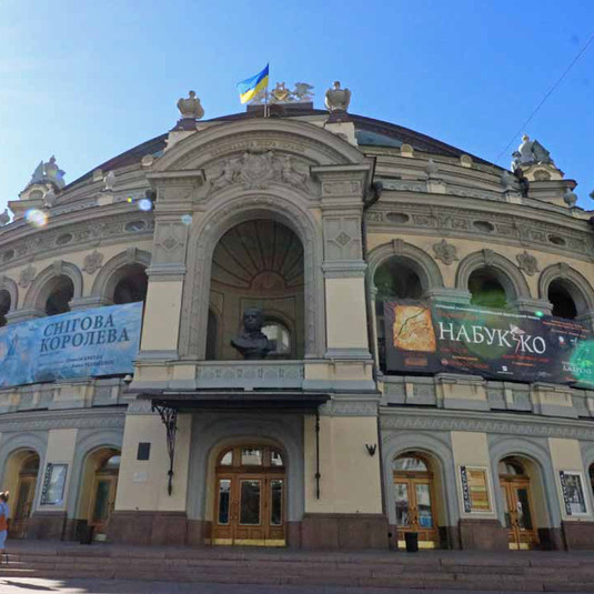 Taras Shevchenko National Opera and Ballet Theatre of Ukraine