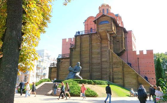 Golden Gate in Kiev Ukraine