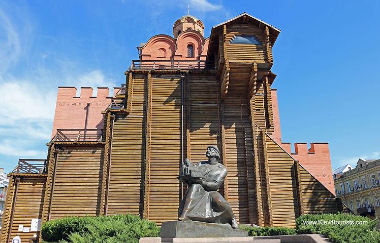 Golden Gate Kiev Ukraine.jpg