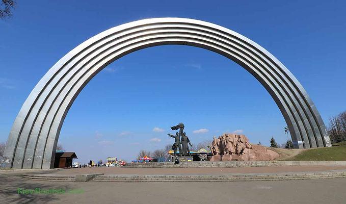 Friendship Arch