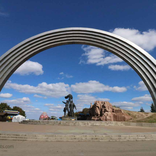 Friendship Arch Kiev