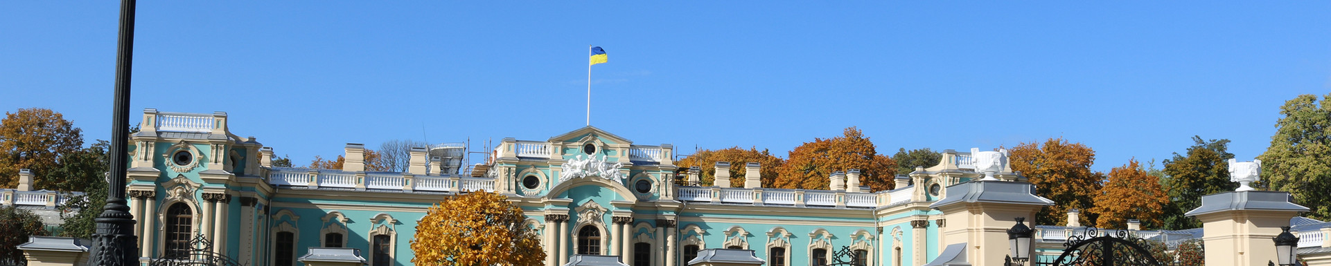 Маріїнський палац восени
