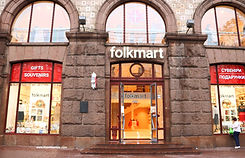 folkmart Souvenir shop in Kiev Ukraine