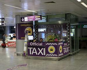 Taxi in Kiev