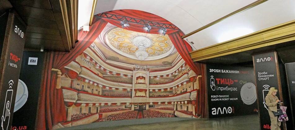 Teatralna metro Kiev