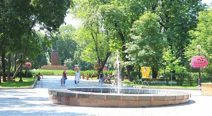 Taras Shevchenko Park Kiev Ukraine
