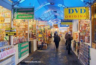 Petrivka Market Kiev