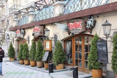 Pervak Restaurant