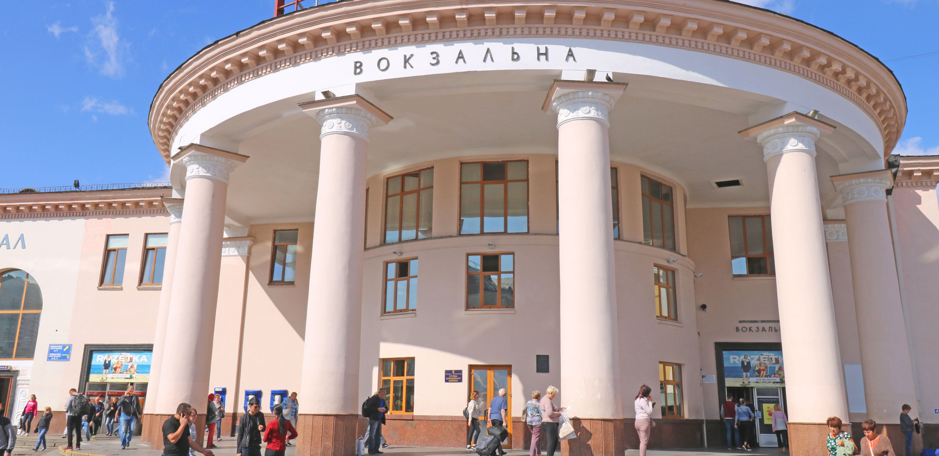 Vokzalna metro station