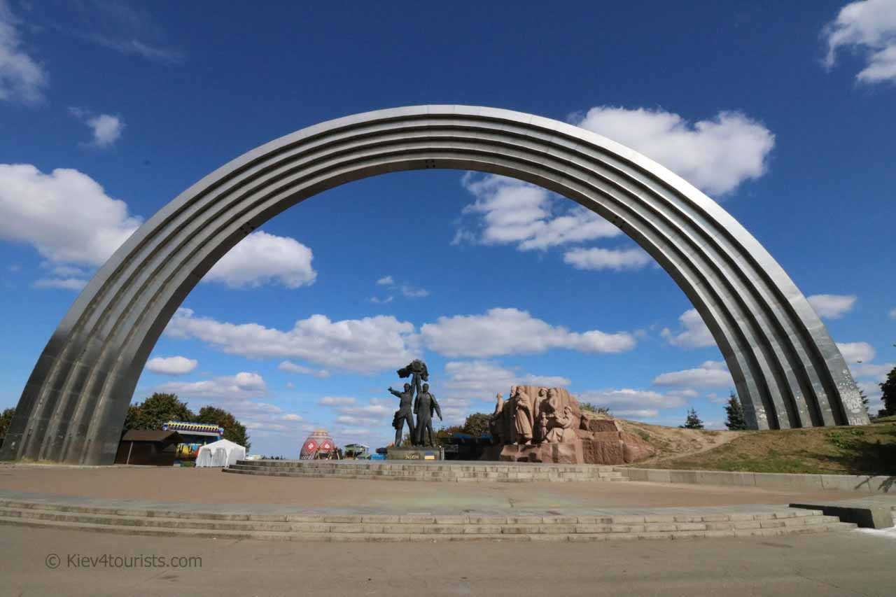Peoples Friendship Arch